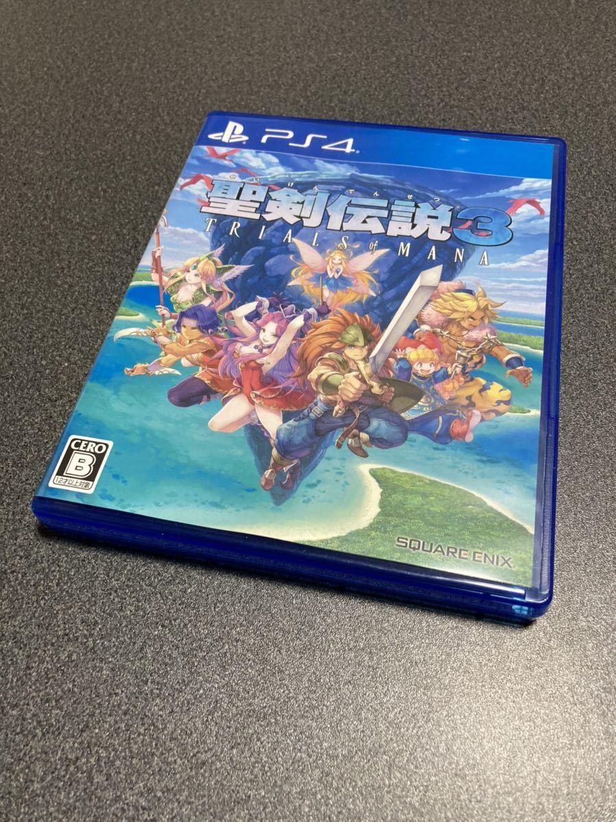 PS4 聖剣伝説3 トライアルズ オブ マナ