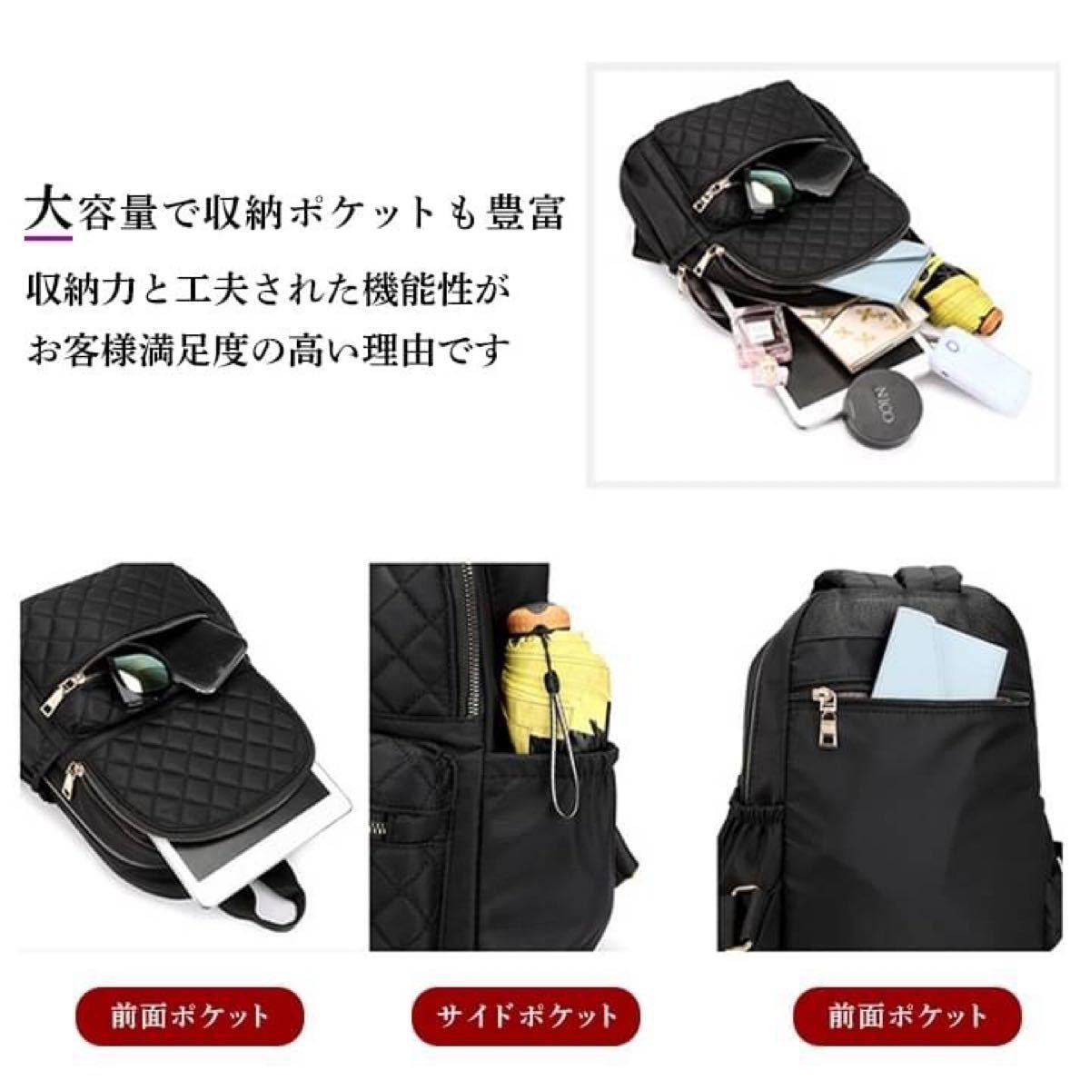 ★新商品★【大容量・軽量】マザーズバック・黒 リュック/バックパック/鞄