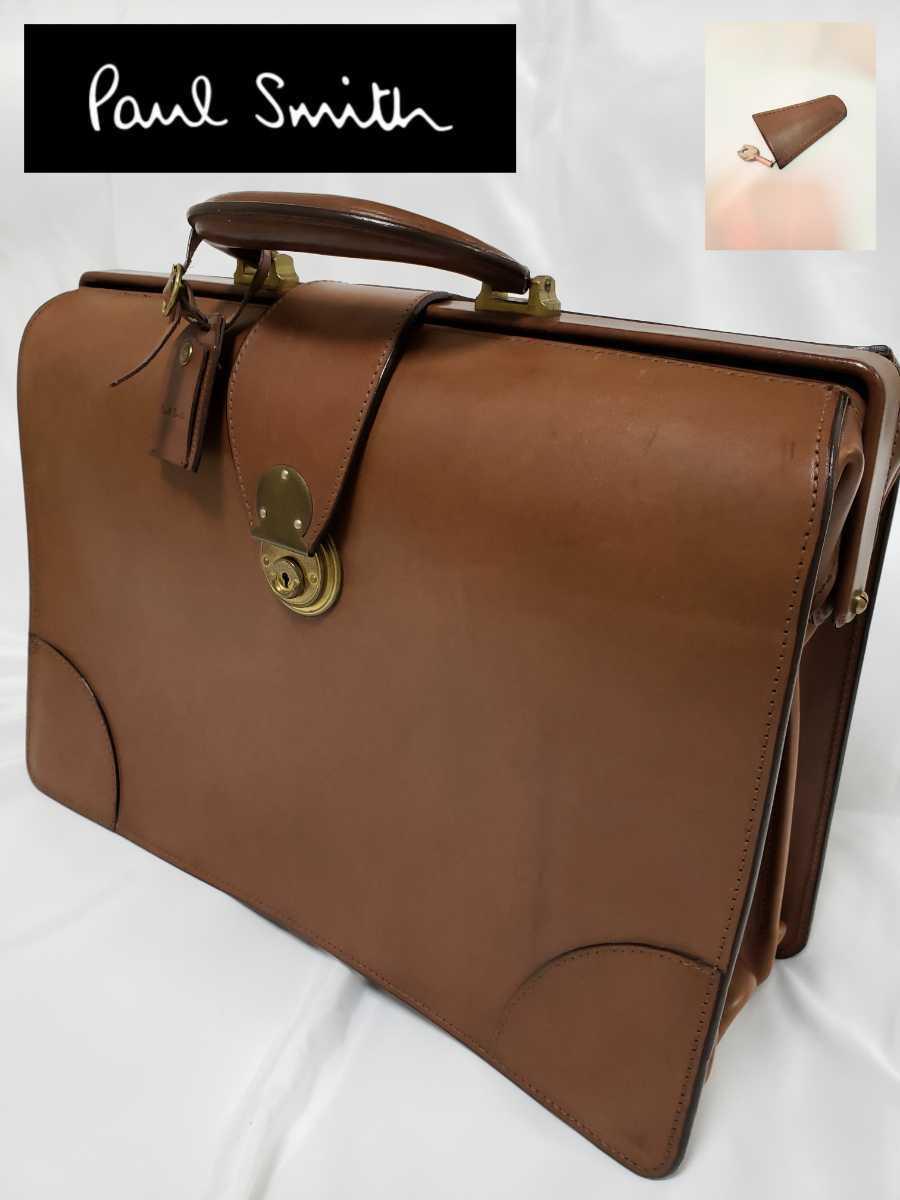 希少 Paul Smithポールスミス ダレスバッグ ビジネスバッグ 最高級レザー 本革 正規品 鍵付き 鞄 メンズ紳士 チャコール茶 ブリーフケース