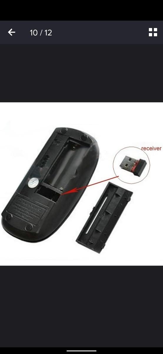 USB ワイヤレス マウス