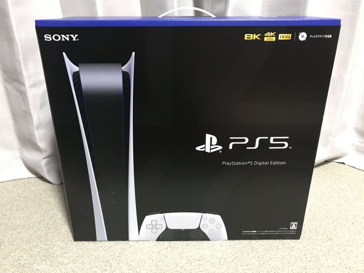 PS5 Digitaledition PlayStation5 新品未使用 メーカー保証1年付き