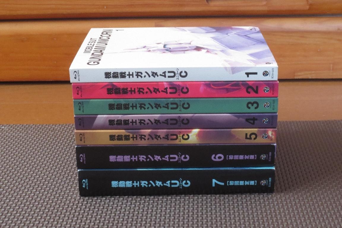機動戦士ガンダムUC 1-7巻 全巻 2-7 劇場限定版 ユニコーン フィルム blu-ray ブルーレイ 劇場