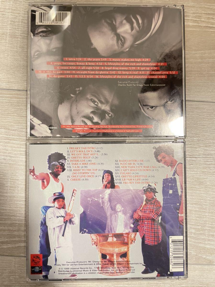 lost boyz アルバム2枚セット ロストボーイズ