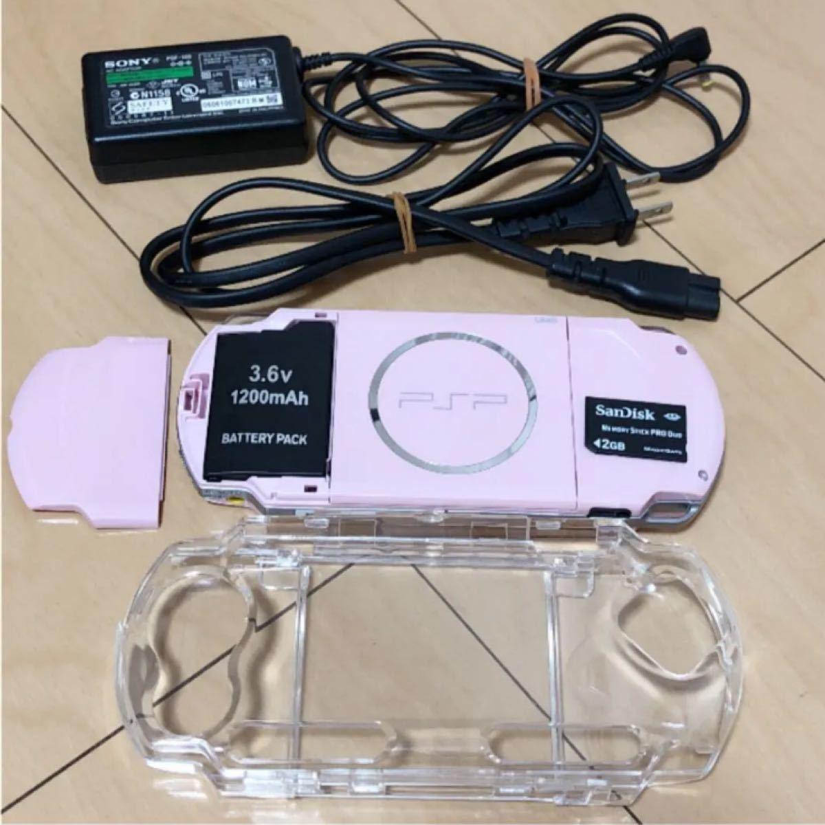 PSP-3000 本体 ピンク