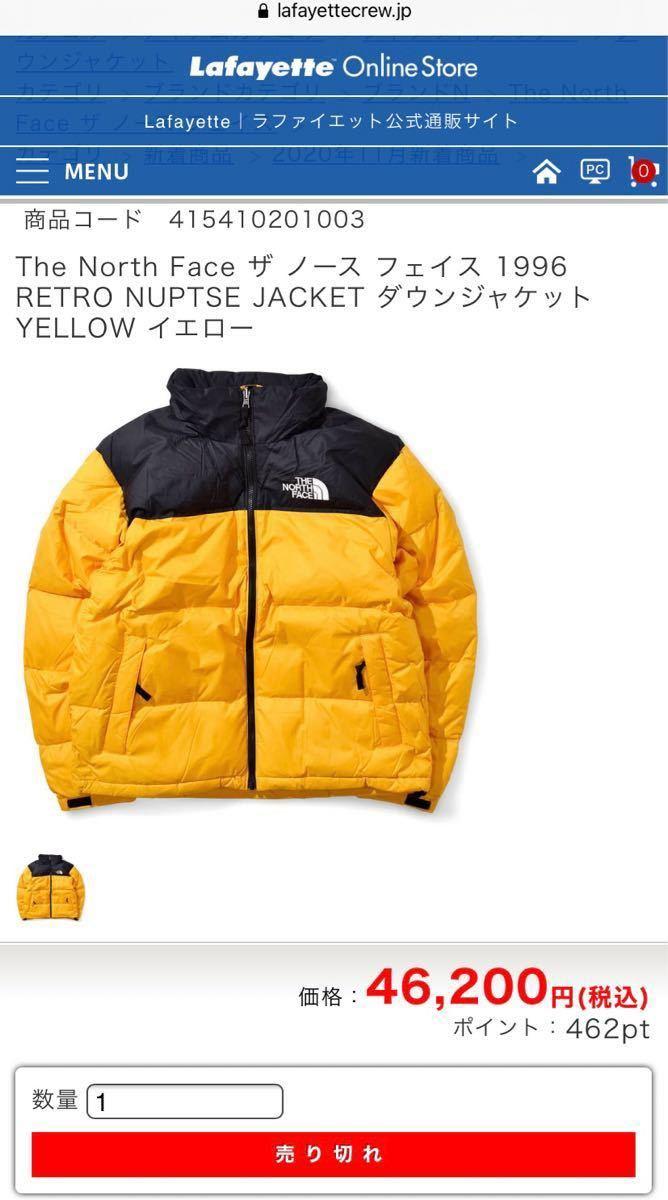 THE NORTH FACE ザノースフェイス NUPTSE RETRO 1996 ヌプシ ダウンジャケット