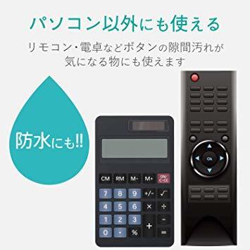 大型ノートサイズ エレコム キーボードカバー フリータイプ 大型ノートサイズ PKU-FREE4_画像6