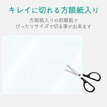 大型ノートサイズ エレコム キーボードカバー フリータイプ 大型ノートサイズ PKU-FREE4_画像5