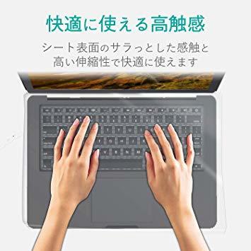 大型ノートサイズ エレコム キーボードカバー フリータイプ 大型ノートサイズ PKU-FREE4_画像7