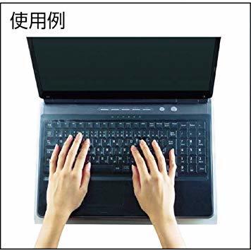 大型ノートサイズ エレコム キーボードカバー フリータイプ 大型ノートサイズ PKU-FREE4_画像8