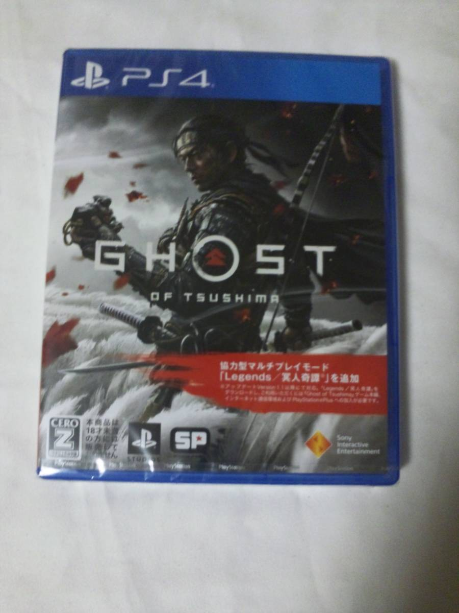 PS4 ソフト Ghost of Tsushima ゴースト オブ ツシマ 未開封品_画像1