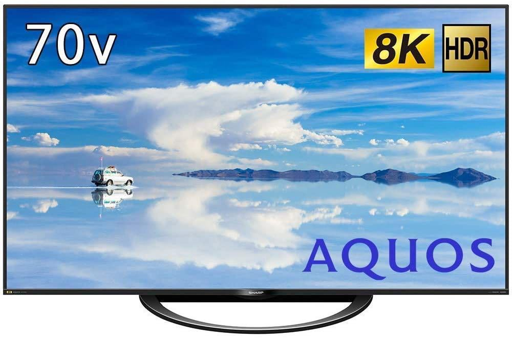 ★即決★新品大特価★シャープ 70V型 液晶 テレビ AQUOS 8T-C70AX1 8K チューナー内蔵 N-Blackパネル 8K倍速液晶 _画像1
