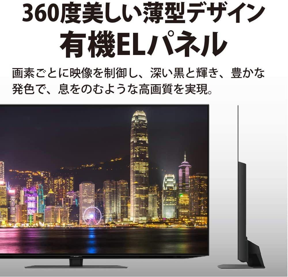 ★即決★新品大特価★シャープ 4T-C65CQ1 BS/CS 4K内蔵有機ELテレビ CQ1シリーズ 65V型 4Kダブルチューナー内蔵 _画像3