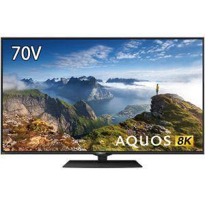 ★即決★新品大特価★シャープ 70V型 8K対応 液晶 テレビ AQUOS Android TV 4Kチューナー内蔵 HDR対応 N-Blackパネル 8T-C70BW1_画像1
