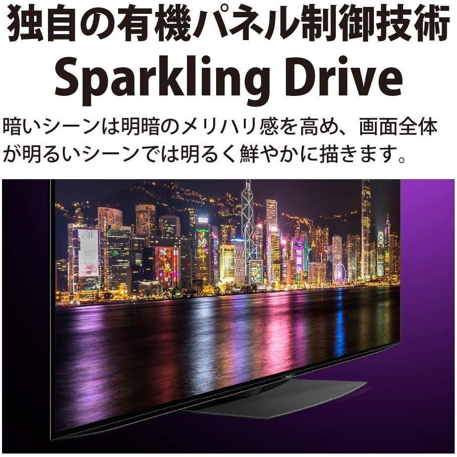 ★即決★新品大特価★シャープ 4T-C65CQ1 BS/CS 4K内蔵有機ELテレビ CQ1シリーズ 65V型 4Kダブルチューナー内蔵 _画像8