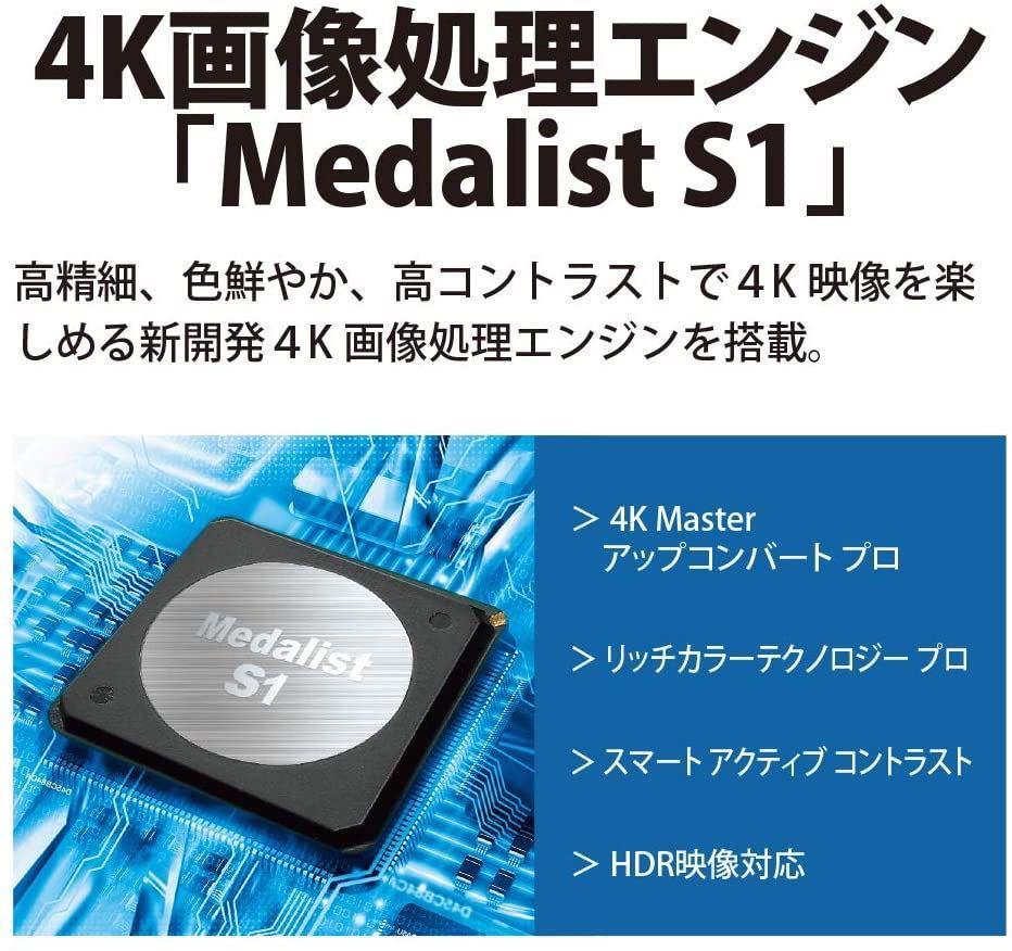 ★即決★新品大特価★シャープ 4T-C65CQ1 BS/CS 4K内蔵有機ELテレビ CQ1シリーズ 65V型 4Kダブルチューナー内蔵 _画像4