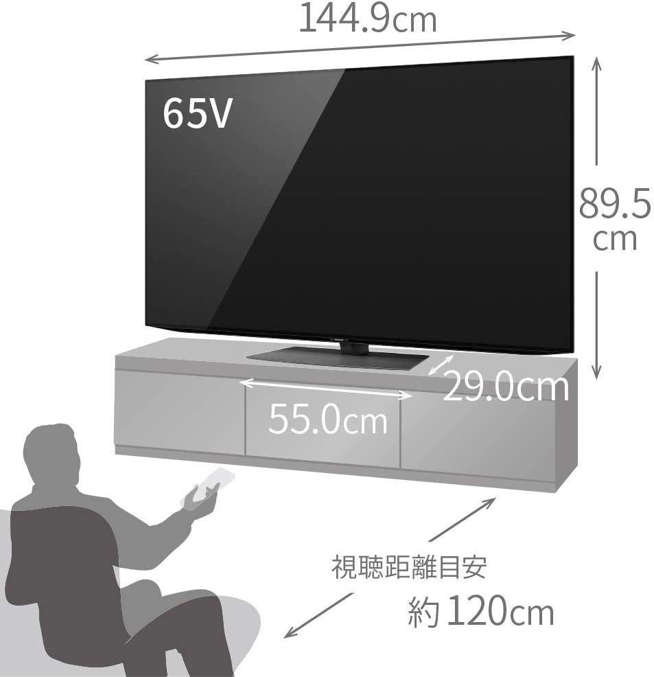 ★即決★新品大特価★シャープ 4T-C65CQ1 BS/CS 4K内蔵有機ELテレビ CQ1シリーズ 65V型 4Kダブルチューナー内蔵 _画像2