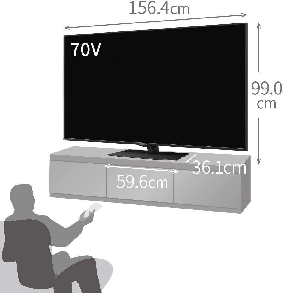 ★即決★新品大特価★シャープ 70V型 8K対応 液晶 テレビ AQUOS Android TV 4Kチューナー内蔵 HDR対応 N-Blackパネル 8T-C70BW1_画像2