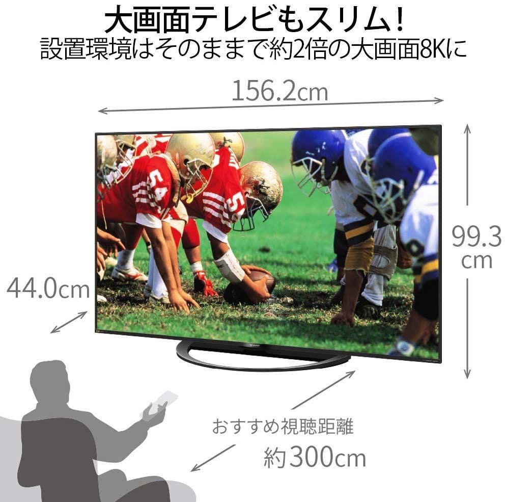 ★即決★新品大特価★シャープ 70V型 液晶 テレビ AQUOS 8T-C70AX1 8K チューナー内蔵 N-Blackパネル 8K倍速液晶 _画像8