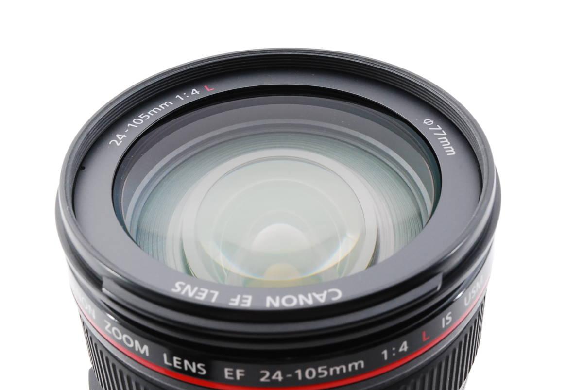 ★☆【美品】 Canon キヤノン EF 24-105mm f/4 L IS USM ズームレンズ☆★_画像7