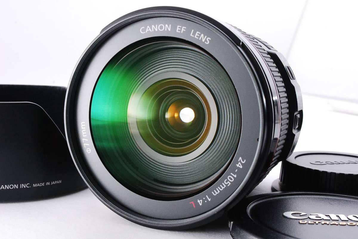 ★☆【美品】 Canon キヤノン EF 24-105mm f/4 L IS USM ズームレンズ☆★_画像1