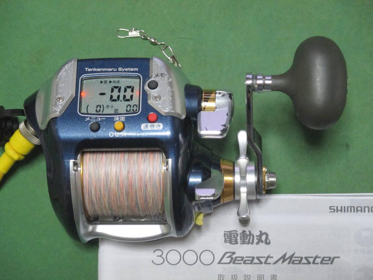 OH済 B/M3000 ビーストマスター 好調動作品 _画像1