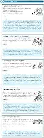 東京マルイ No.3 プロゴーグル/フルフェイス コヨーテブラウン_画像6