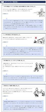 東京マルイ No.3 プロゴーグル/フルフェイス コヨーテブラウン_画像5