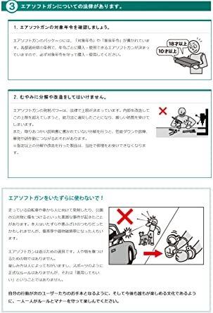 東京マルイ No.3 プロゴーグル/フルフェイス コヨーテブラウン_画像7