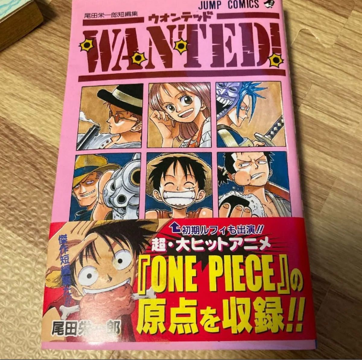 ONE PIECE 1〜26巻&WANTED