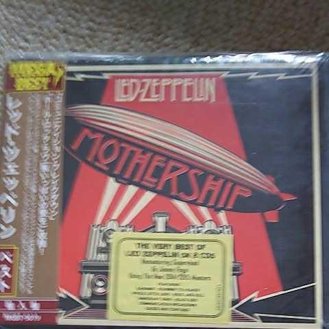 CD MEGA BEST レッド・ツェッペリン 輸入盤 洋楽 コミュニケーション ブレイクダウン ホールロッタ ラヴ など