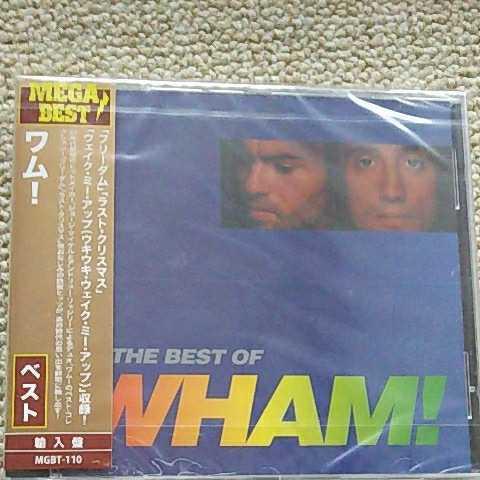 CD MEGA BEST ワム! ベスト 洋楽 輸入盤 フリーダム ラストクリスマス ウェイク・ミー・アップ