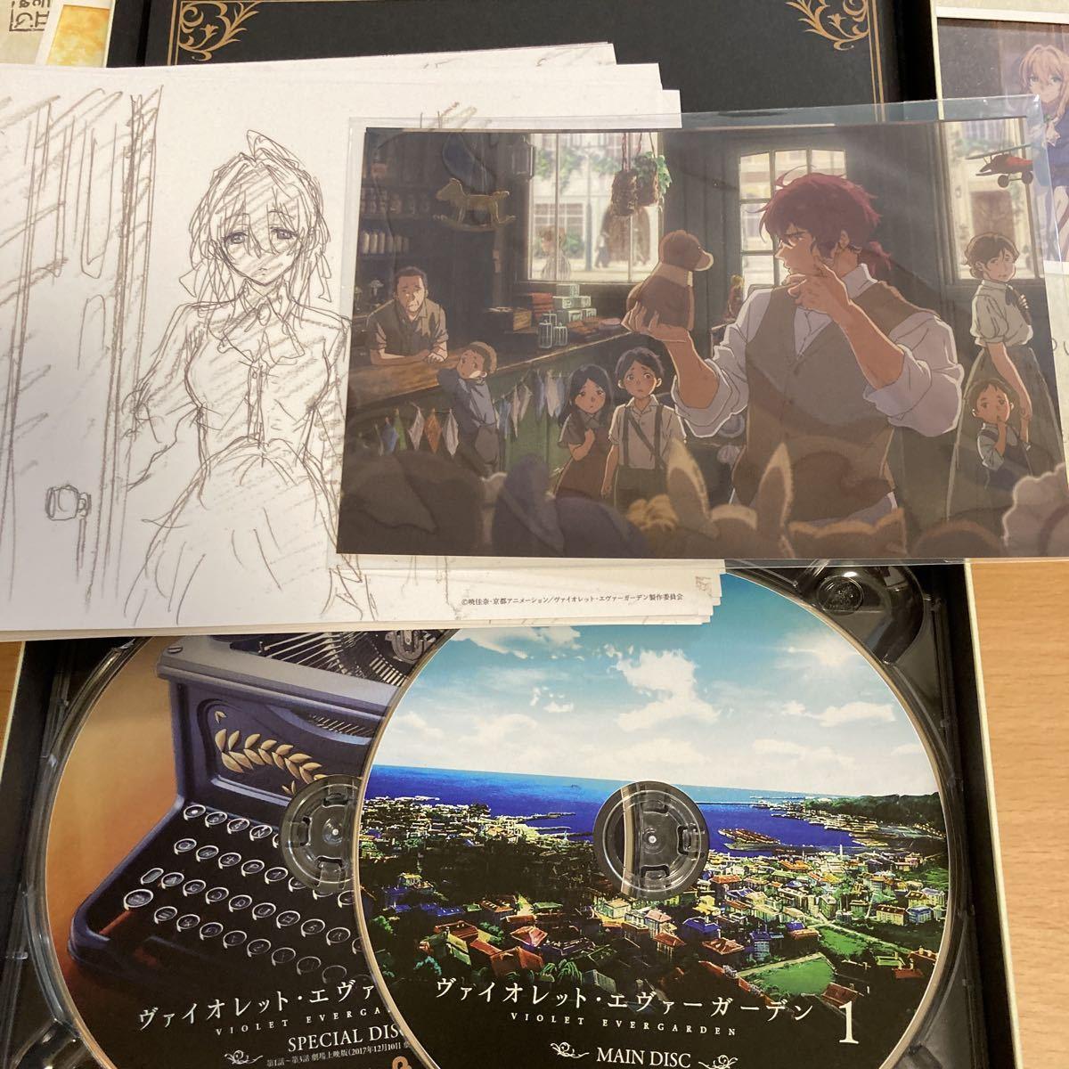 Blu-ray ヴァイオレット・エヴァーガーデン 全巻セット 京アニ 初回版