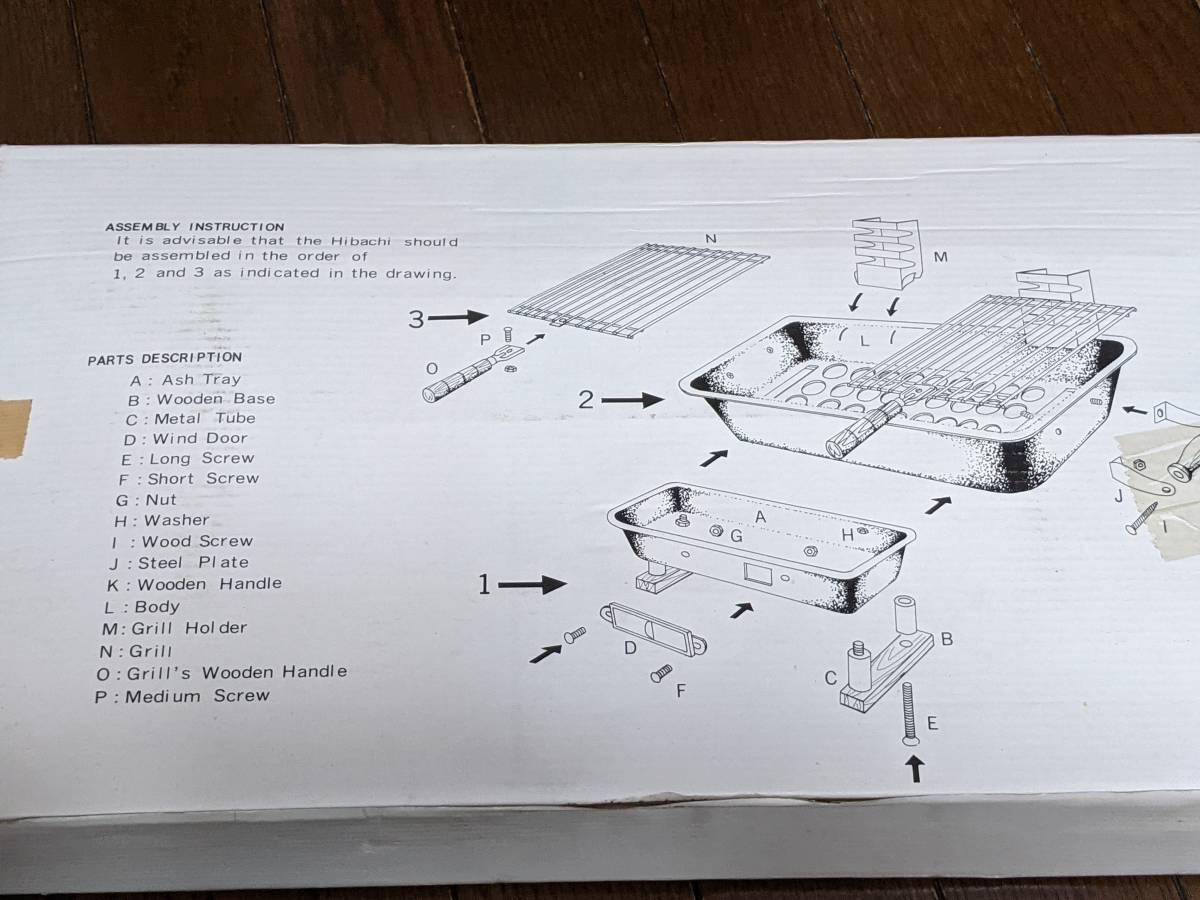 ☆バーベキューセット ひとりソロキャンプに ALL STEEL HIBACHI 火鉢 焼き肉 焼き鳥 調理コンロ 鉄板 未使用品 美品 送料無料
