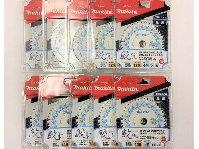 マキタ A-71700×10枚 鮫肌プレミアムホワイト レーザースリットチップソー 外径125mm刃数45_画像1