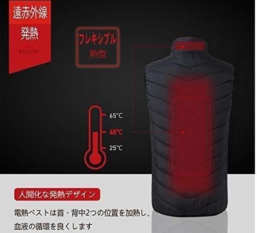 【超安】迷彩 ブラック サイズ選択 電気防寒ベスト10秒即暖 電熱ジャケット USB加熱 3段温度調節 お腹・背中に暖かい リンパ循環 男女兼用_画像8