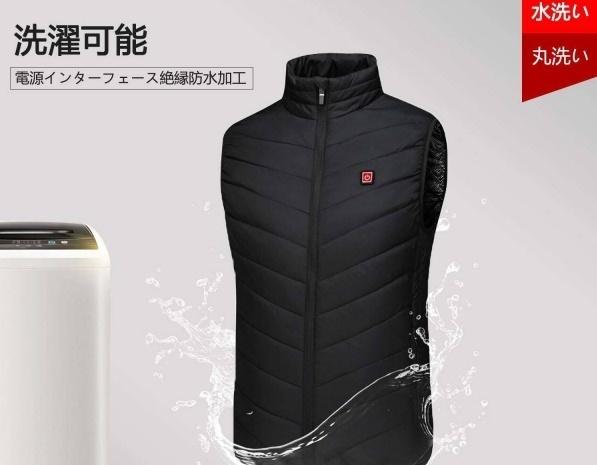 【超安】迷彩 ブラック サイズ選択 電気防寒ベスト10秒即暖 電熱ジャケット USB加熱 3段温度調節 お腹・背中に暖かい リンパ循環 男女兼用_画像7