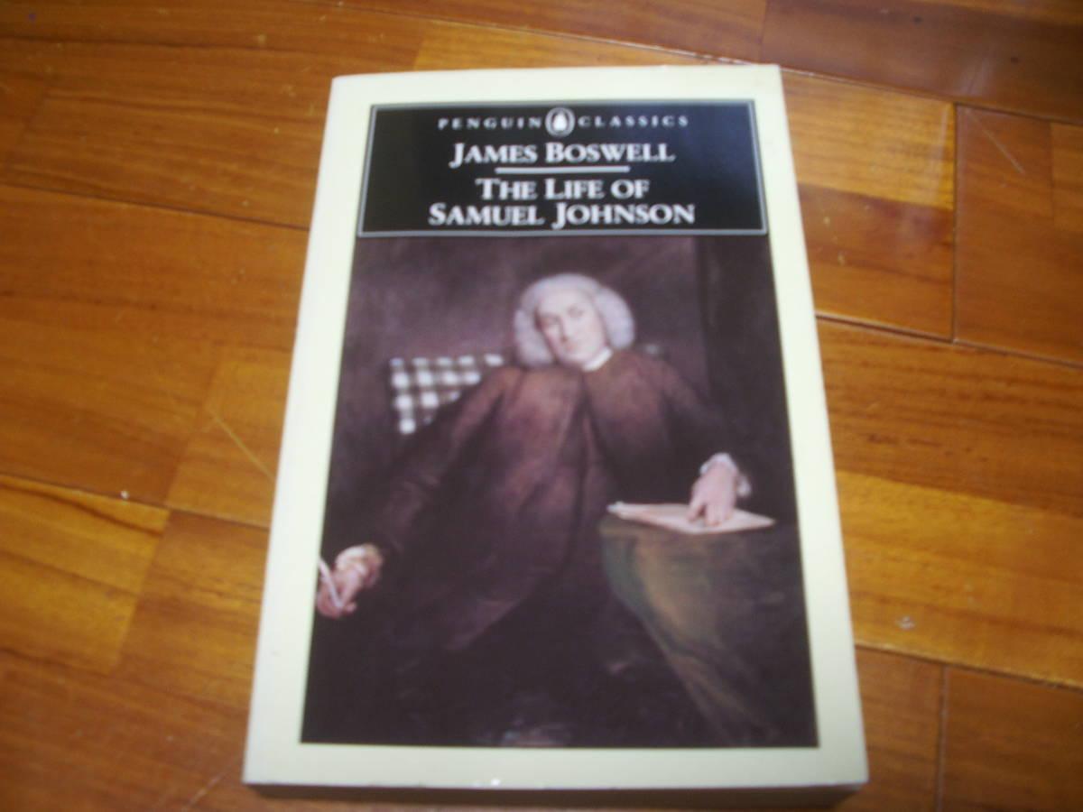 ボスウェル「サミュエル・ジョンソンの生涯」ペンギンブックス(英文) 英文学・イギリス英語・英語辞書_画像1