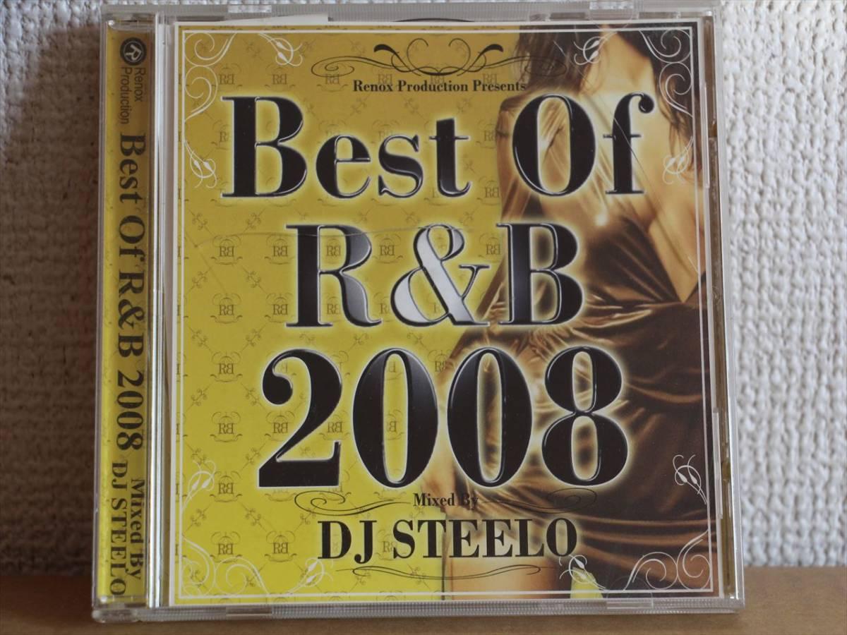 ■Best Of R&B 2008Mixed By DJJ STEELO■
