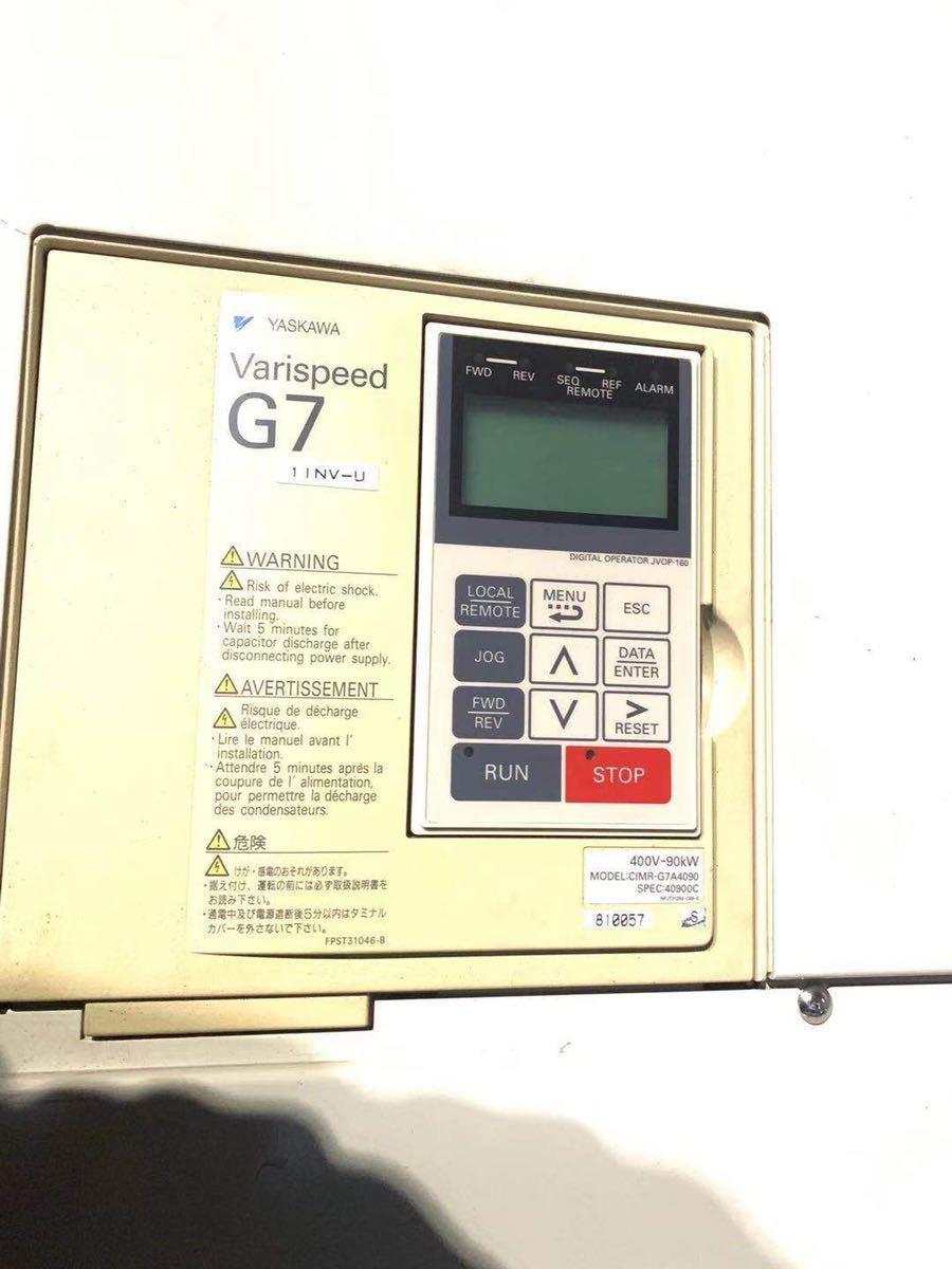 安川電機 インバータ CIMR-G7A40900 (三相モーター制御用) 三相400V 90kW Varispeed G7 本格ベクトル制御インバーター 盤内取付形_画像1