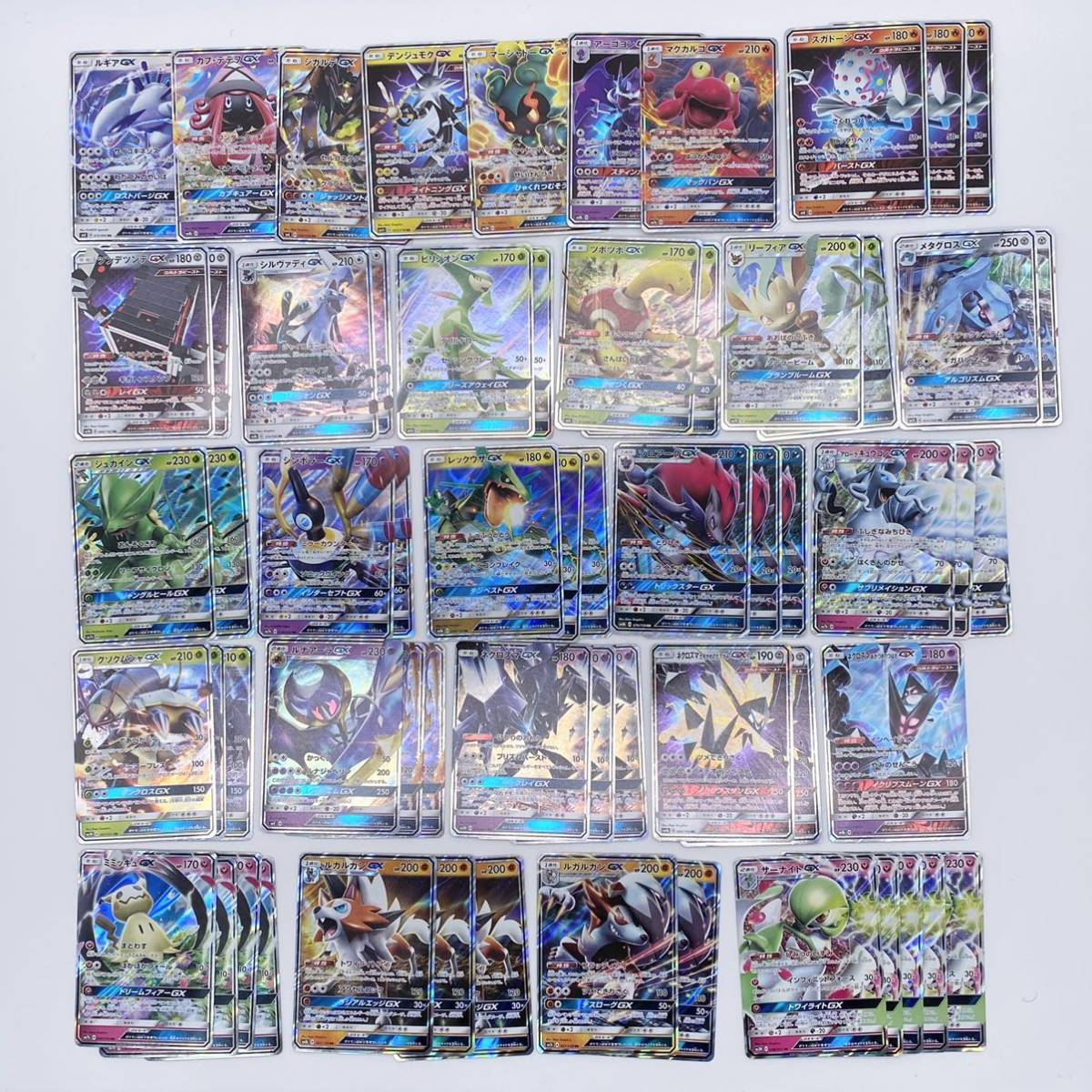 ポケモンカード GX カードのみ 60枚セット 大量出品中 ルギア カプテテフ レックウザ ゾロアーク まとめ売り 引退 pokemon RR