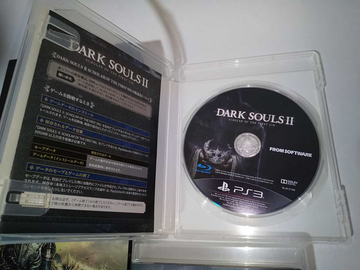 PS3 ダークソウル1&2 限定版 DARK SOULS II SCHOLAR OF THE FIRST SIN DARK SOULS with ARTORIAS OF THE ABYSS EDITION 2本セット