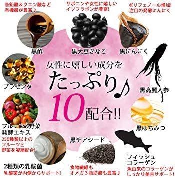 炭 ダイエットサプリ 3つの炭 250種の酵素 ダイエット ジュースバナナ味 チャコール 美人_画像3
