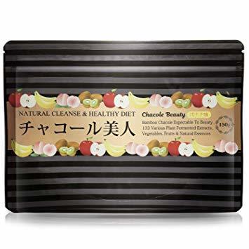 炭 ダイエットサプリ 3つの炭 250種の酵素 ダイエット ジュースバナナ味 チャコール 美人_画像1
