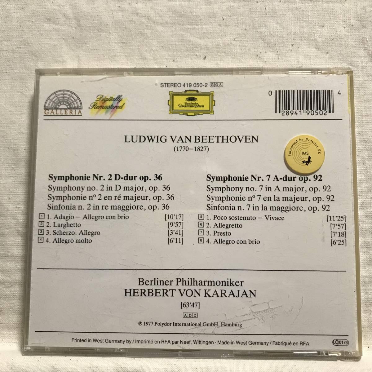 西独盤●カラヤン / ベートーヴェン:交響曲第2番&7番/ ベルリン・フィル●DG 輸入盤 西ドイツ●(管103)_画像2