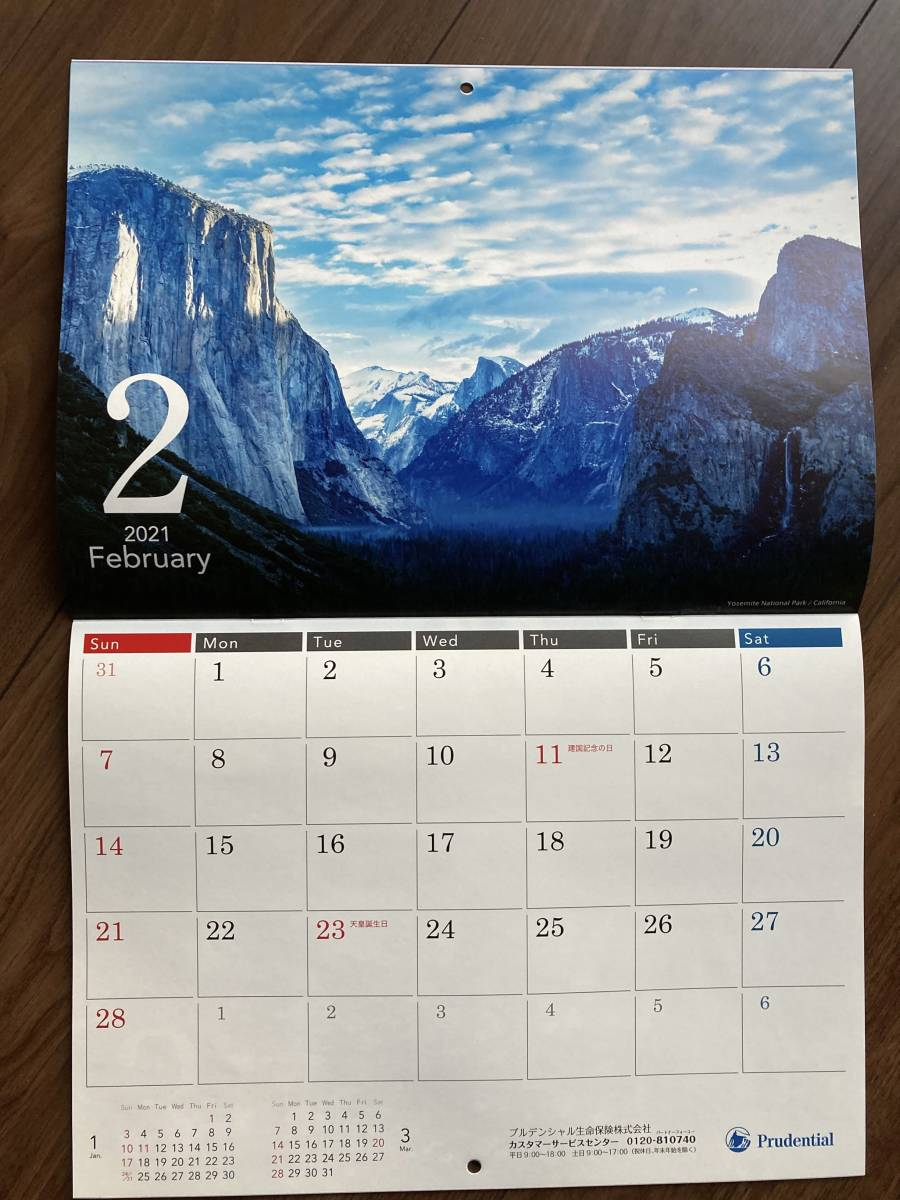 【カレンダー①】プルデンシャル生命■2021壁掛けカレンダー■未使用■世界の風景写真■写真家八雲いつか_画像3