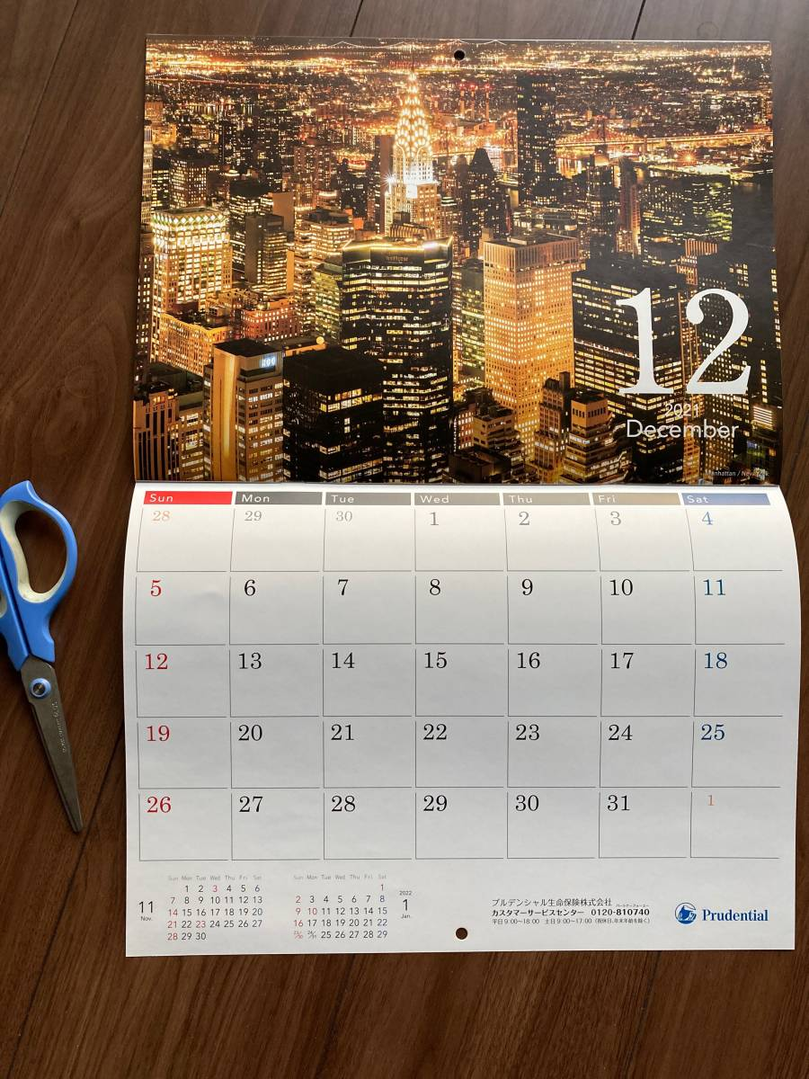 【カレンダー①】プルデンシャル生命■2021壁掛けカレンダー■未使用■世界の風景写真■写真家八雲いつか_画像5