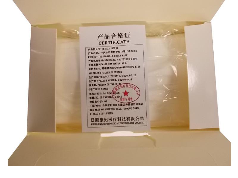 msk30C【送料無料】子供用 不織布使い捨て衛生マスク30枚・プリーツ 三層フィルター採用 ・ノーズワイヤー入り こども用サイズ ウィルス_画像3
