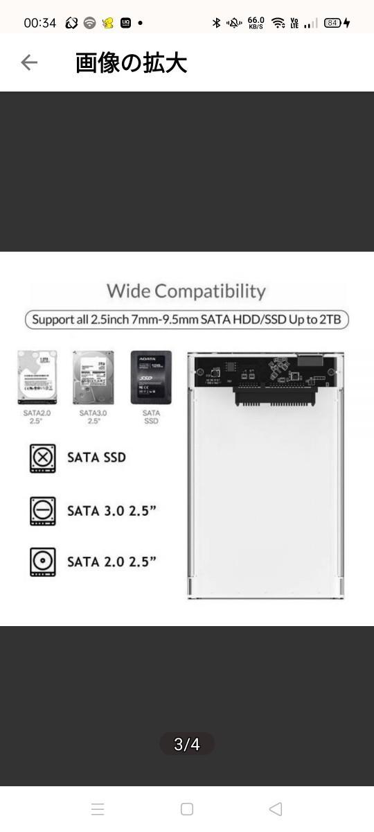 USB3.0外付けポータブルHDD320GB(HDD回転数7200RPMの高性能)