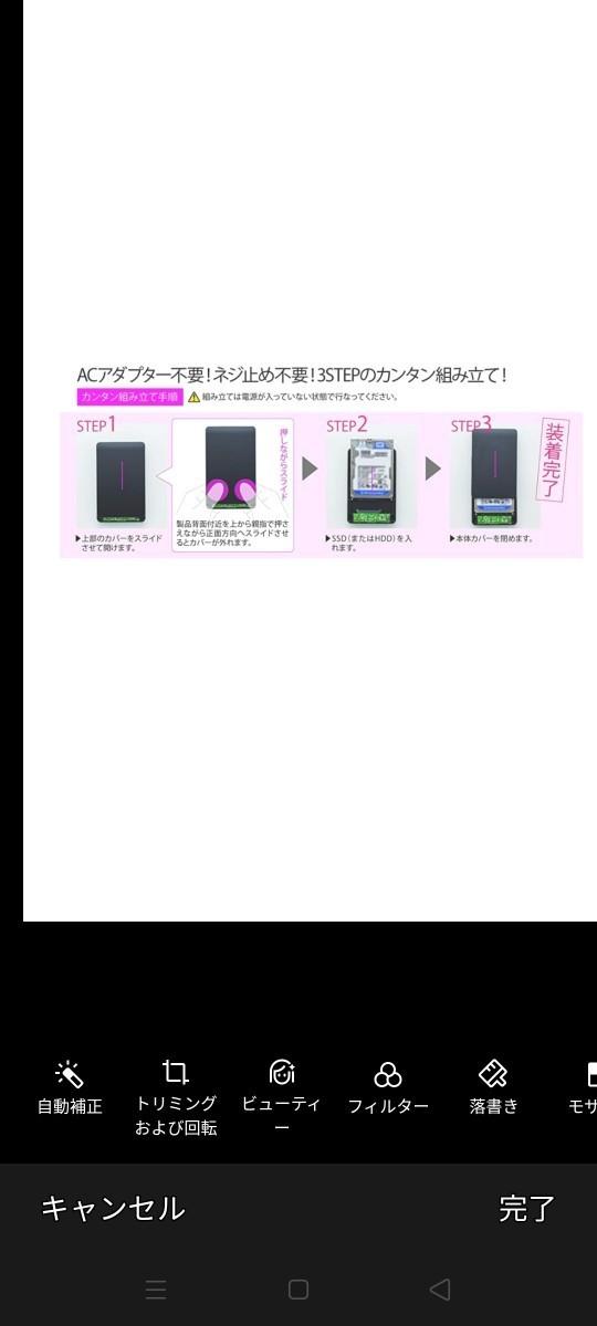 USB3.0 外付けポータブルHDD750GB(HDD 東芝製)