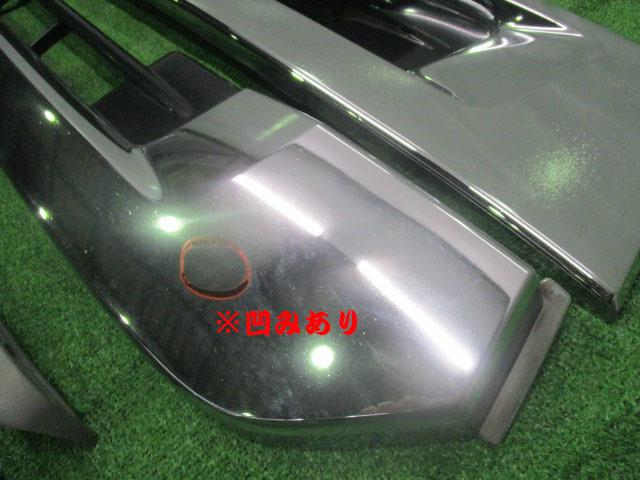 UD Nissan diesel k on original front bumper air dam one body upper lower grill set QKG-GK6XAB
